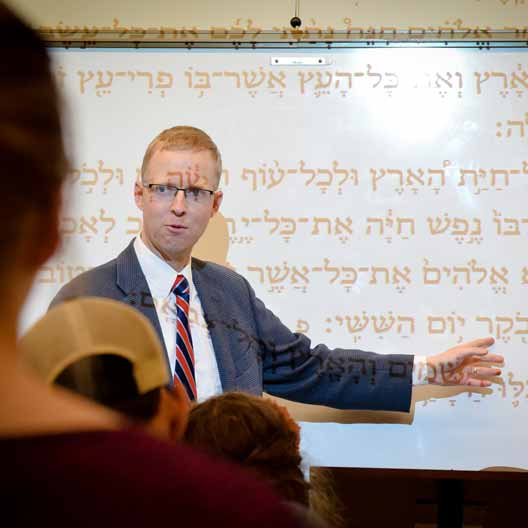 Dr. Matthew Ramage in Hebrew class