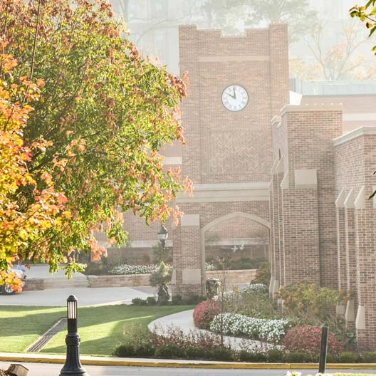 The Wholey Clock Tower at the Dining Hall